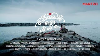 Ormayil Oru Sisiram - Promo Teaser - New Malayalam Movie - Maqtro Pictures