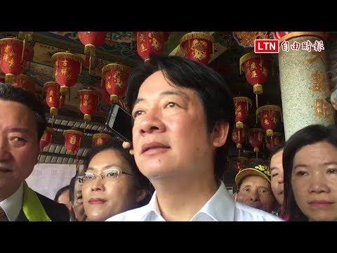 民進黨29日中執會 賴清德:會前往表達「贏的策略」