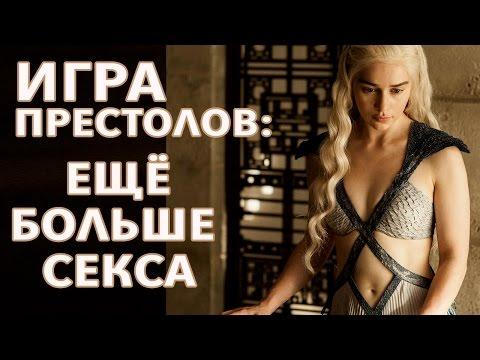 Игра престолов 4 сезон скачать торрент бесплатно