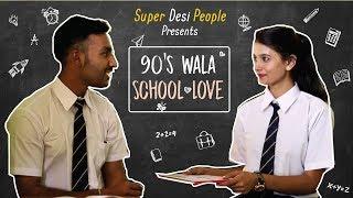 Super Desi People - | 90