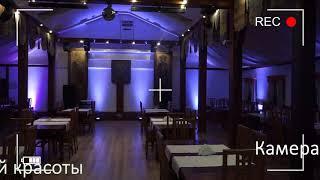 Световое оформление ресторана Плесков| tretiakov.tv