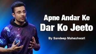Apne Andar Ke Dar Ko Jeeto By Sandeep Maheshwari