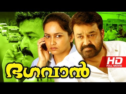 Malayalam Full Movie | Bhagavan [ HD ] | Suspense Thriller Movie | Ft. Mohanlal, Lakshmi Gopalaswamy