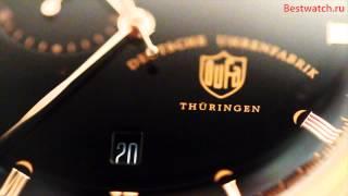 Обзор коллекции часов DuFa: Weimar Chrono