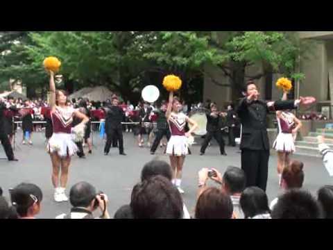 早稲田大学応援部 ③チャンスパターンメドレー 2010 OPEN CAMPUS