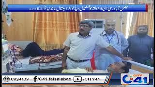 Tashsail Hospital May Ceo Ka Dora