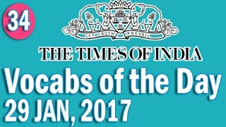 the times of india vocabulary 29th jan 2017 learn 10 new words with tricks   part 34