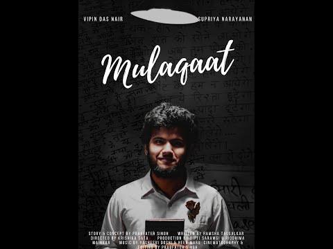 MULAQAAT | Short Film | Romance | Psychological |