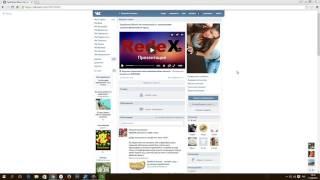 Как закрепить запись или пост в группе ВКонтакте