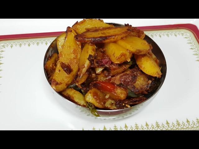 Potato Masala| Urulai Kizhangu Varuval |உருளைக்கிழங்கு மசாலா வறுவல்