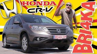 HONDA CR -V | 4GEN | Test and Review | Bri4ka.com