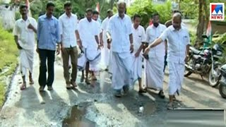 Kothamangalam Kuttampuzha road