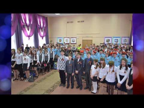 Традиции школы № 6 г.Тынды Амурской области