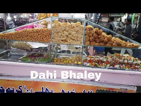 Dahi Bhaley | Kareem Block | Yogurt Snack