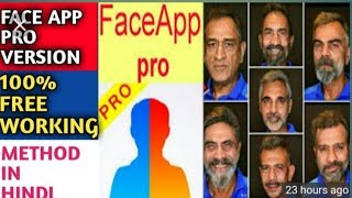 Face app pro new version