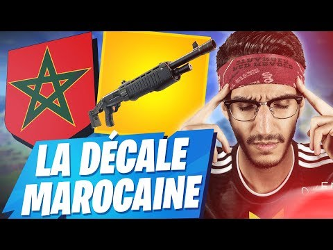 LE SECRET DE LA DÉCALE MAROCAINE ! ►TOP1 15KILLS TOURNOI NA
