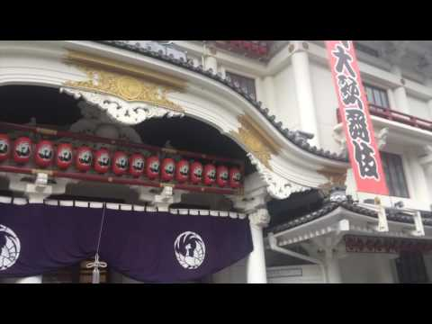 Tokyo - Kabukiza Theater
