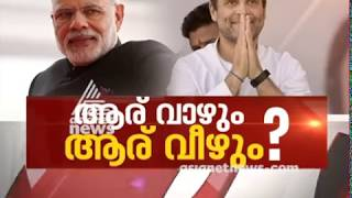 Will Modi come back in rule again ?   Asianet News Hour 10 MAR 2019