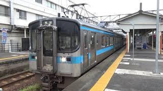 【MMTMの3M1T編成!】予讃線 7000系 普通松山行き 伊予西条駅
