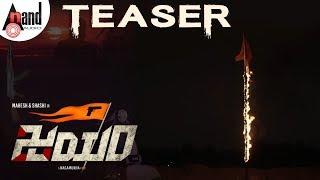 Jayam | New HD Kannada Teaser 2018 | Mahesh | Shashi | Ravi Basarur | Jai Shri Ram Pictures