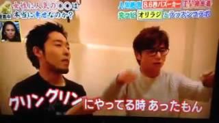 チャンネル登録subscribe⇒ ラッスンゴレライ 歌詞 ラッスンゴレライ 意...