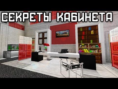 Красивый дом у моря Minecraft + карта Версия