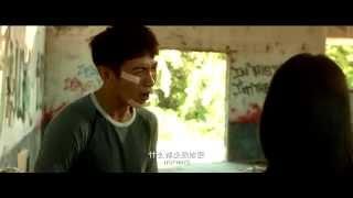 柯震東+林依晨 電影