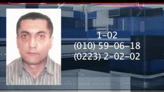 45-ամյա տղամարդը որոնվում է որպես անհետ կորած