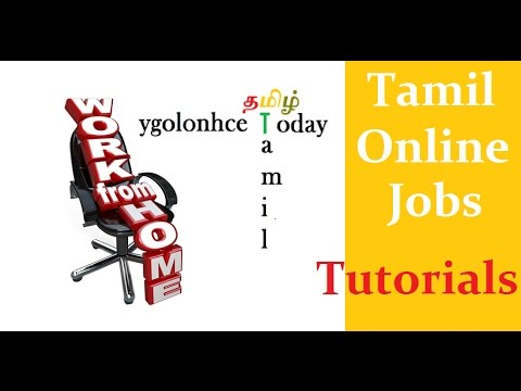 Work From Home Jobs,amazon work from home jobs,work online jobs from home,part time work from home jobs,work from home jobs near me