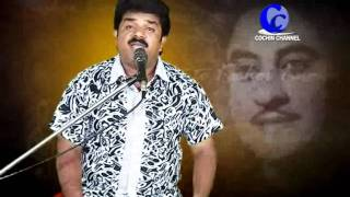 Kishore Kumar song