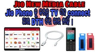 Jio Media Cable Connect JioPhone to any TV HDMI and RCA Cable Connector.