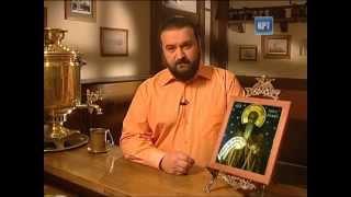 иоанн 1.11 День Ангела