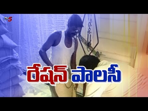 T.Govt Plan To Issue New Ration Cards | Telangana : TV5 News