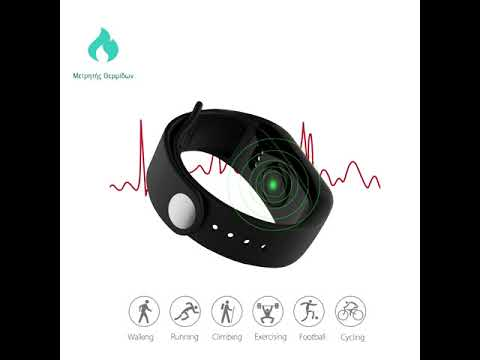 Αδιάβροχο Ρολόι SmartWatch Άθλησης Health   Fitness με Παλμογράφο ... 3c588d27cce