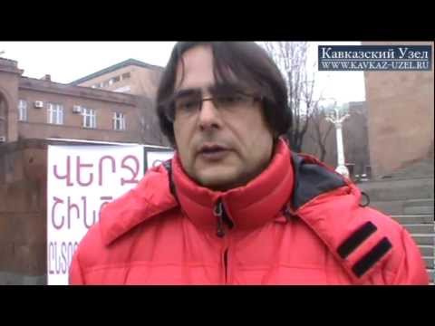 Предвыборная голодовка (Армения)