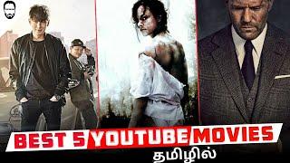 Best 5 Tamil Dubbed Movies on YouTube | Best Hollywood movies in Tamil | Playtamildub