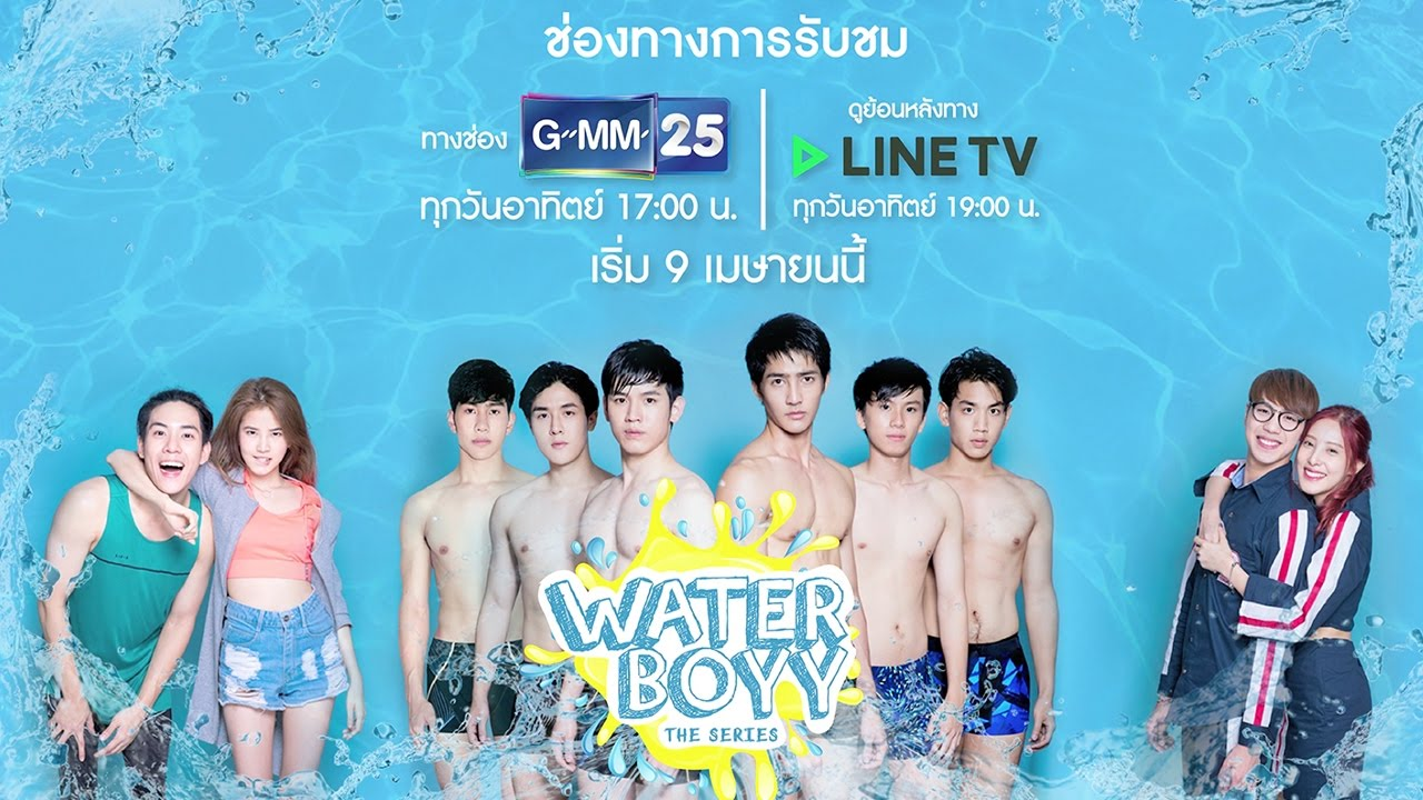 Image result for waterboyy the series