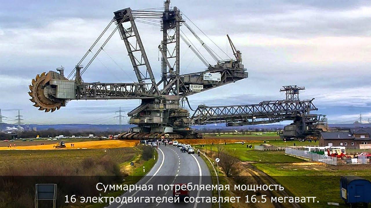 Самый большой маггніт 11 фотография