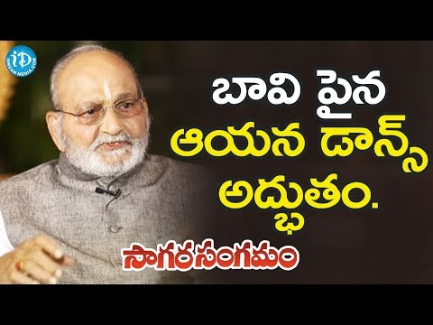 K Vishwanath About kamal Haasan's Dance On Water Well || Viswanadhamrutham