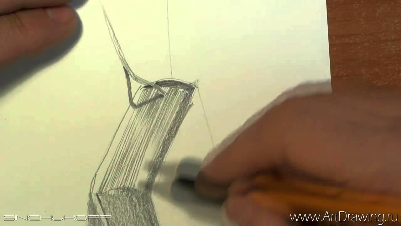 рисуем книгу - YouTube