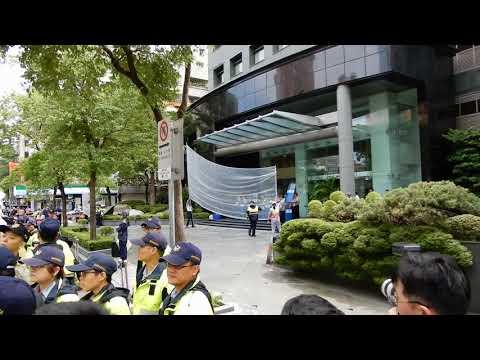 今日新聞 / 慰安婦協會赴日本交流協會抗議 警方天網攔雞蛋
