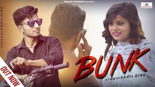 Bunk (Official) Aamin Barodi, Aarohi Nara   New Haryanvi Songs Haryanavi 2018   Dream Records