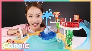 캐리의 플레이모빌 고래 분수 어린이 수영장 장난감 놀이 CarrieAndToys