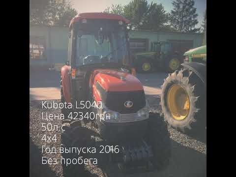 Распродажа сельхозтехники по выгодным ценам для вас