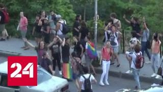 Геям и лесбиянкам не дали дойти до центра Стамбула