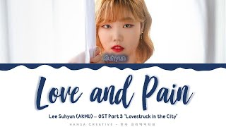 Suhyun (AKMU) - 'Love and Pain' (Lovestruck in the City OST 3) Lyrics Color Coded (Han/Rom/Eng)