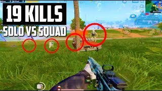CAR SQUAD WIPE!   PRO FPP Solo vs Squad Gameplay!   PUBG Mobile