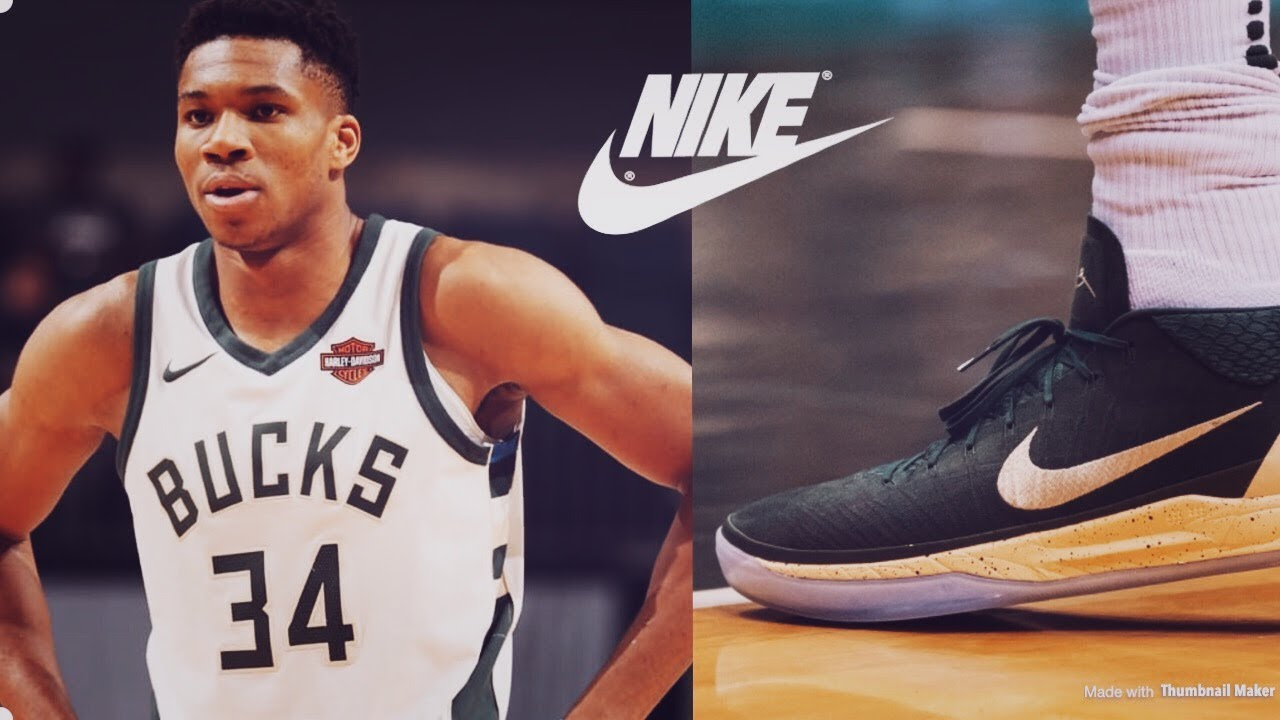 Giannis Antetokounmpo Will Release His First Signature Shoe