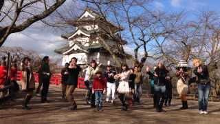 恋するフォーチュンクッキー 青森県弘前市 Ver.