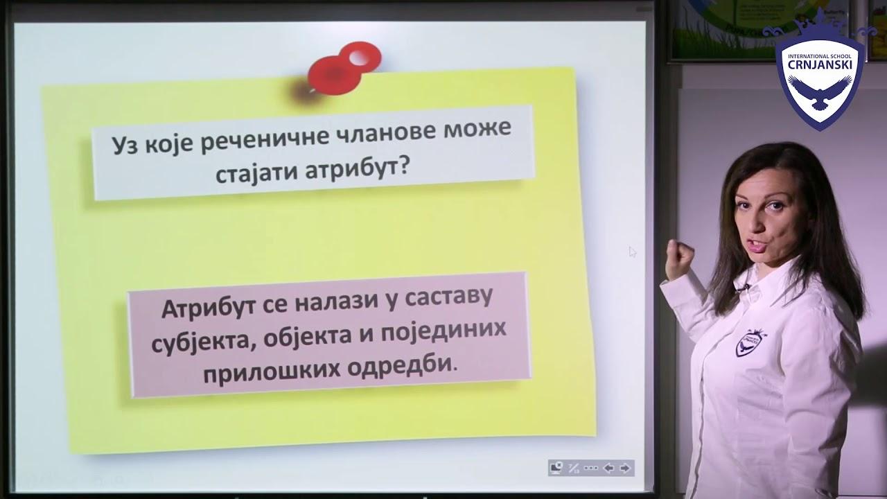 Srpski jezik za IV razred- Atribut - YouTube